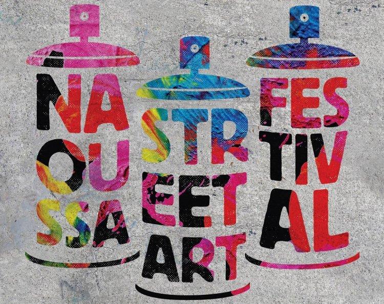 trigiro_tours_naoussa_street_art_festival