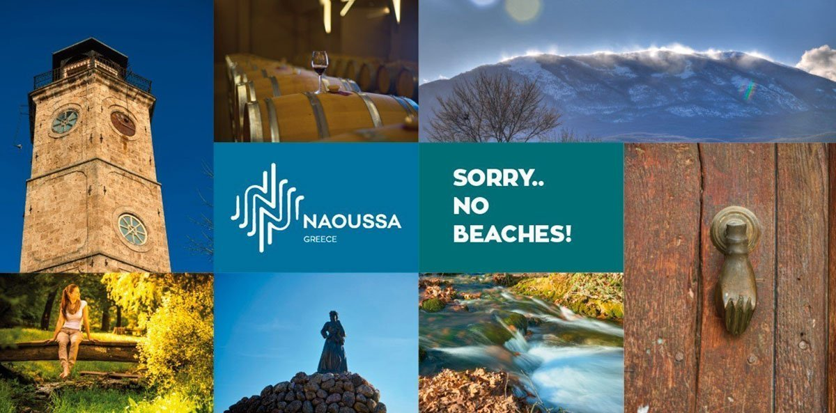 trigiro_travel_naoussa_new_slogan